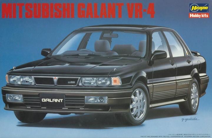 Mitsubishi Galant VR-4 - Image 1