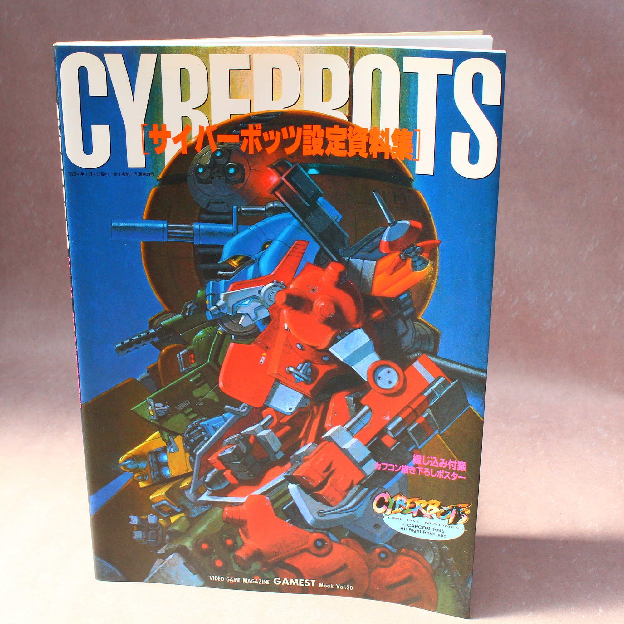 Cyberbots Art Book - Capcom Gamest Mook 20