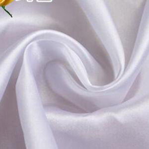 Image is loading Polyester-Lining-Fabric-Silk-Habutae-60-034-Wide-