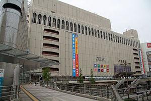 Hachioji Station North 2014.jpg