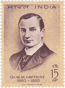 Haffkine on a 1964 stamp of India