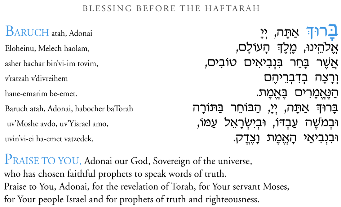 What is the Haftarah?