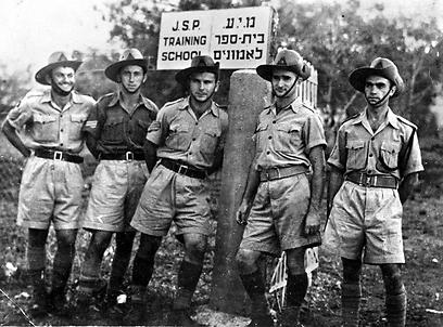 File:Haganah, 1942.jpg
