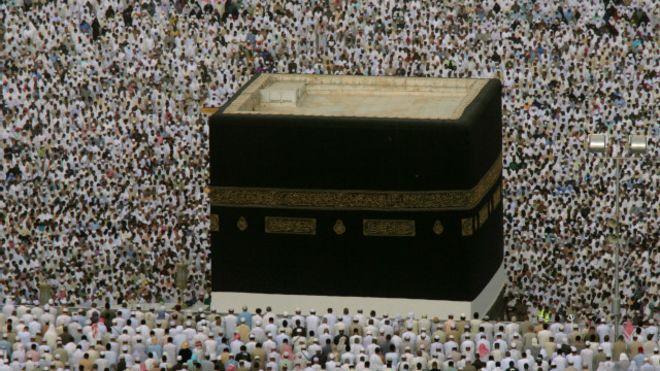Nigeria ta sanar da kudin kujerun Hajji