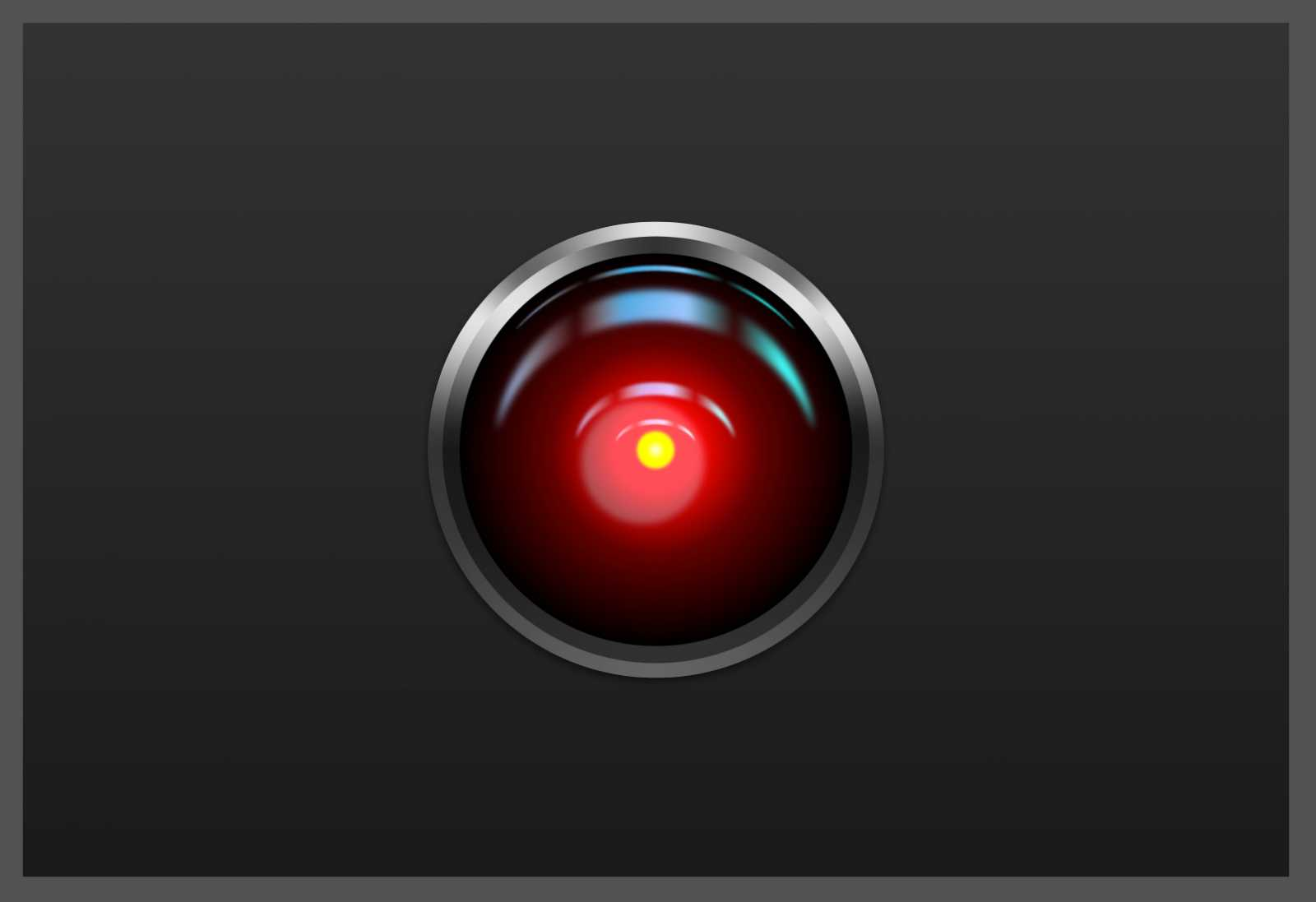 Drawing HAL 9000 from 2001: A Space Odyssey in Illustrator (in 2017)