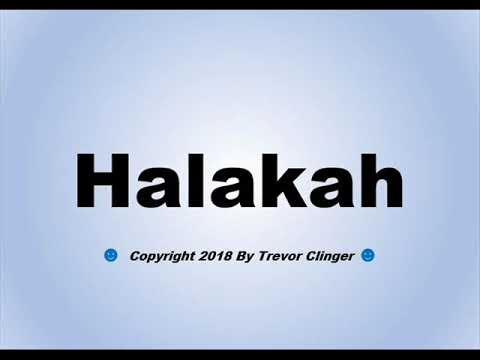 How To Pronounce Halakah