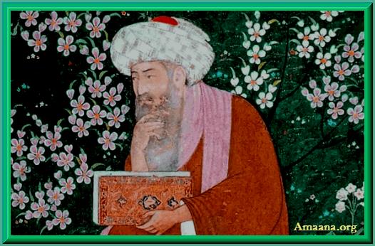 MUHAMMAD IBM AL-ARABIPOLIFACÉTICO ANDALUSÍ.