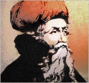 Místico, filósofo, poeta, sabio, Muhyiddin Muhammad Ibn al-Arabi es uno de  los grandes maestros espirituales del mundo. Conocido como Muhyiddin (el
