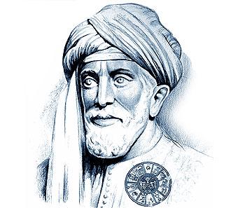 Ibn Gabirol o Avicebrón