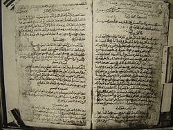 ibn hanbal