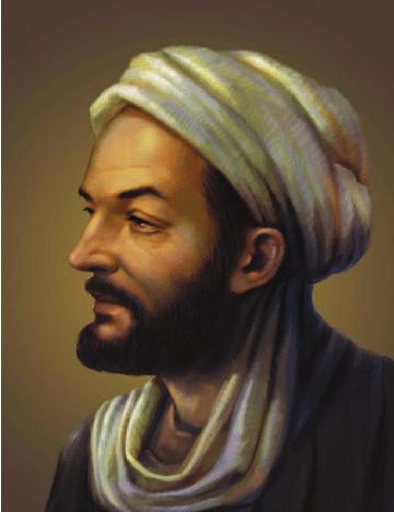 Portrait of ibn Sina or Avicenna (980–1037 CE).
