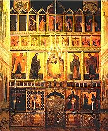 Five-panel Deesis row (center), Iconostasis in the Cathedral of the  Annunciation in Moscow Kremlin by Theophanes the Greek, 1405