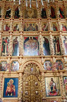 Mid-17th-century iconostasis at Ipatiev Monastery. To either side of the  Holy Doors are Christ Pantokrator and the Theotokos; above them, the Great  Feasts;