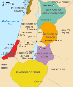 The region around 830 BCE, with Edom in yellow.