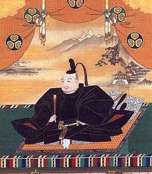 Tokugawa Ieyasu2.JPG