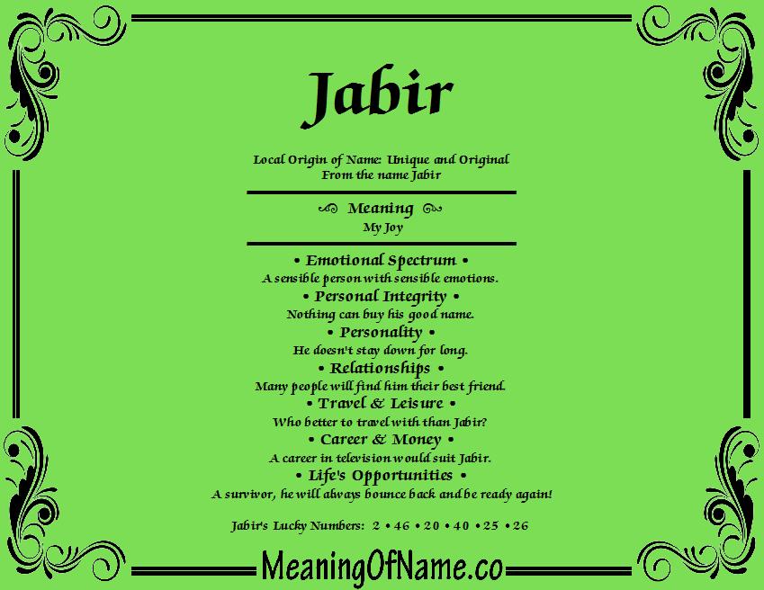 Meaning of Name Jabir