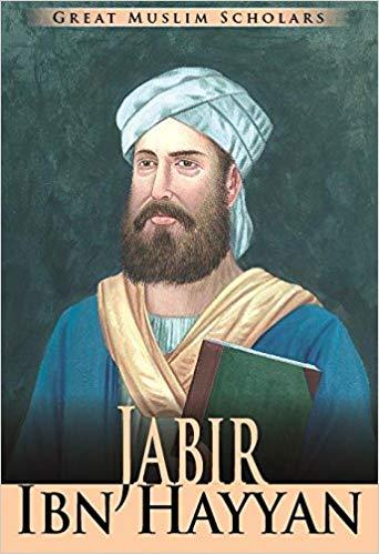 Amazon.in: Buy Great Muslim Scholars - Jabir Ibn Hayyan Book Online at Low  Prices in India   Great Muslim Scholars - Jabir Ibn Hayyan Reviews & Ratings