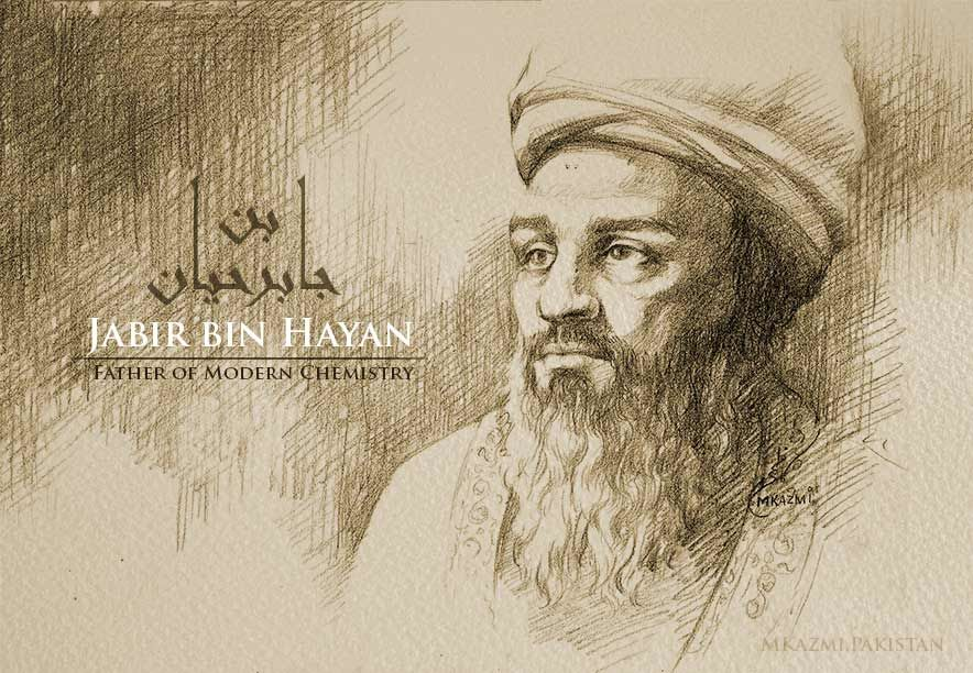 Jabir ibn Hayyan - Dibujo, 8x12 in ©2015 por Kazmi - Arte figurativo,