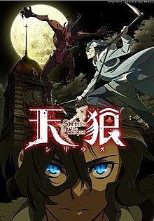 Sirius the Jaeger promotional art.jpg