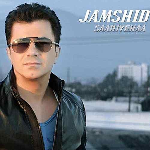 Saaniyehaa de Jamshid