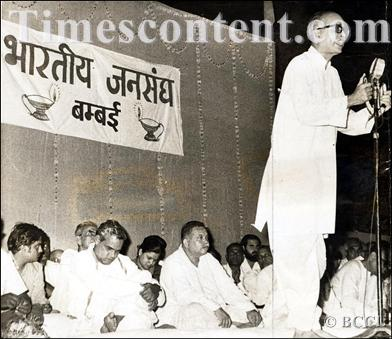 Bharatiya Jana Sangh, News Photo, Bharatiya Jana Sangh president.