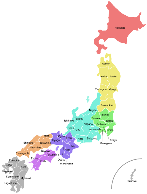 Regions and Prefectures of Japan 2.svg