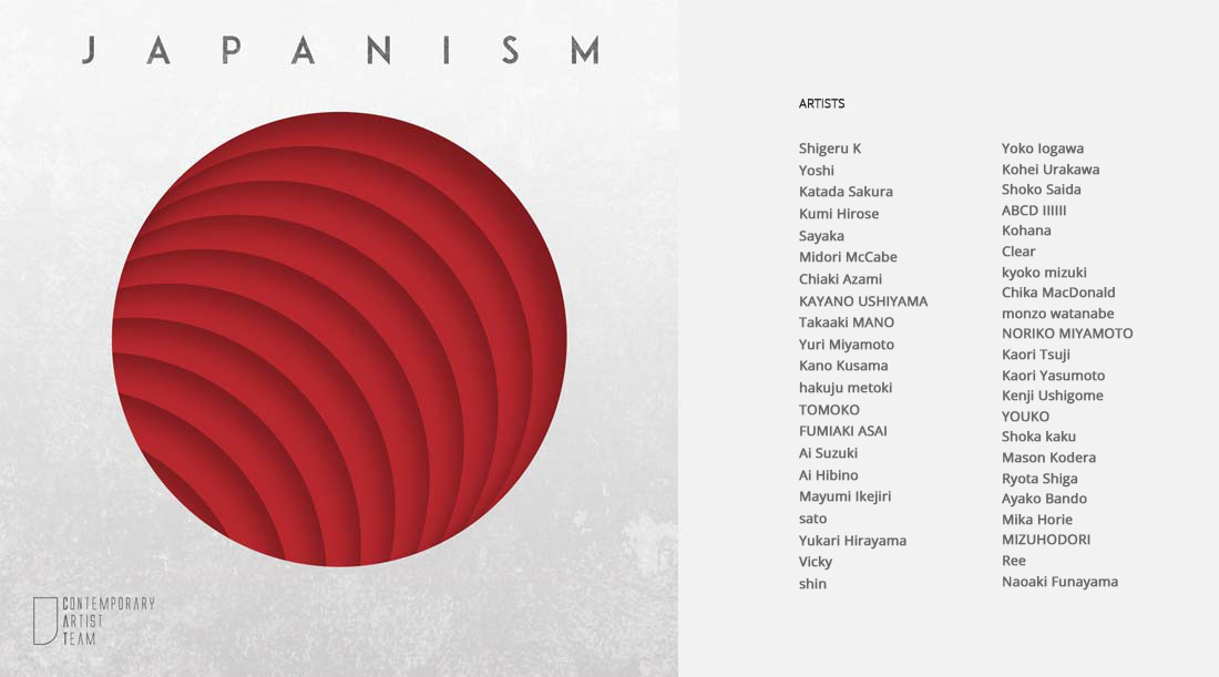 JAPANISM-BANNER-2018