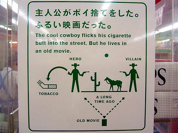 adventurocity Japlish: The Cool Cowboy, Tokyo   by adventurocity