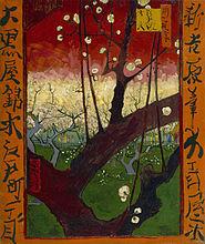 Floración de un árbol de ciruelo (después de Hiroshige) (1887) por Vincent  Van Gogh