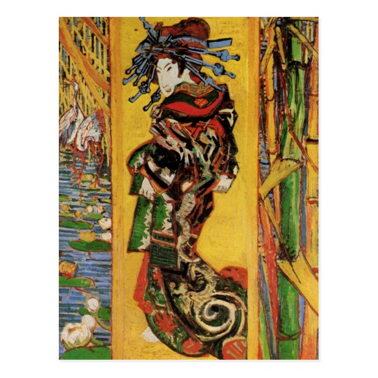 Postal Japonaiserie, Bello Artes de Oiran (cortesana) Van