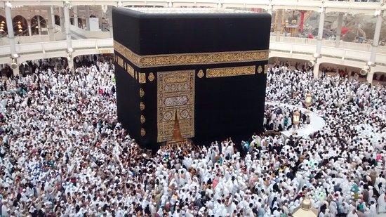 Kaaba: The Kaba