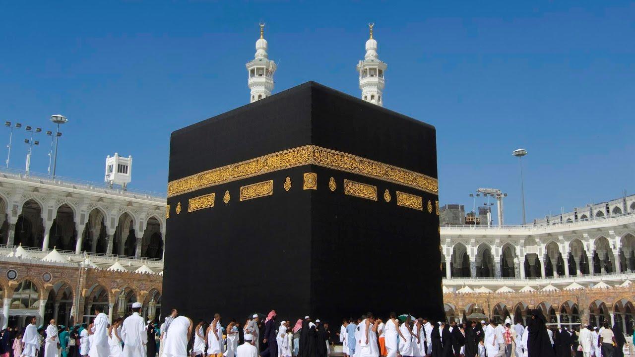 Khana Kaba (خانہ کعبہ) in Mecca, Saudi Arabia