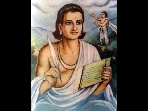 Meghdootam 1: Kalidasa