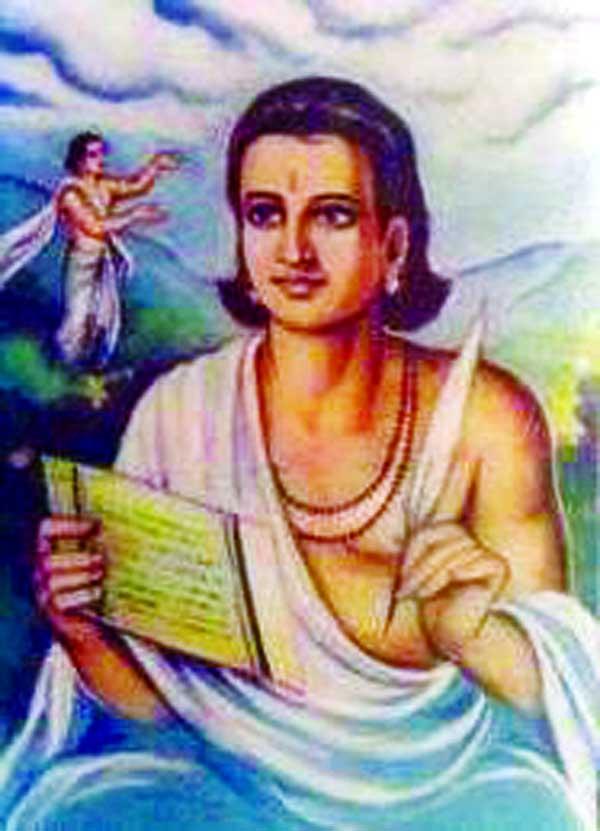 Kalidasa: The Great Poet