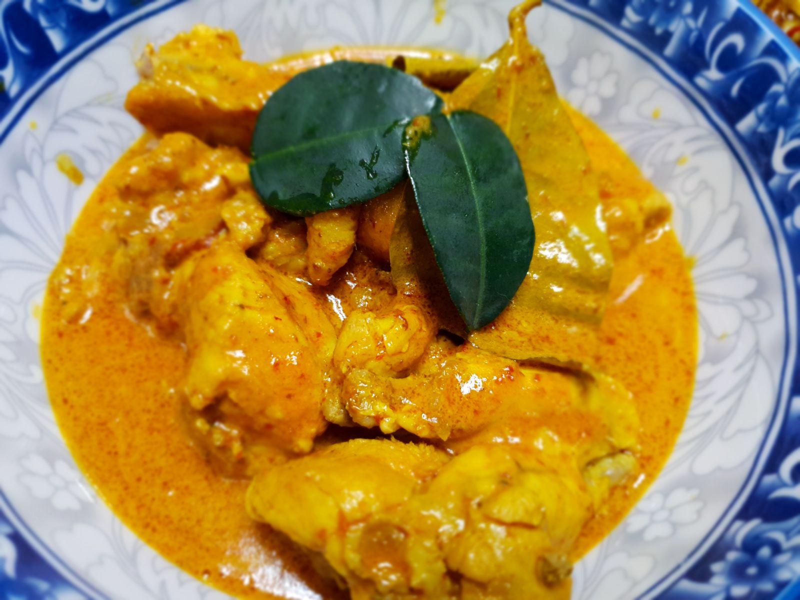 Ayam Kalio ISR