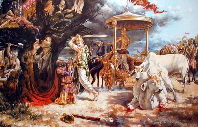 Mythology Religion Religion and Spirituality
