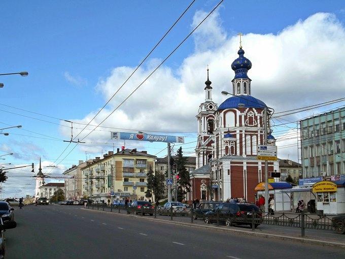 El año de la fundación de la ciudad es 1371, cuando Kaluga fue mencionada  por primera vez en la carta de Olgerd, el Gran Duque de Lituania.