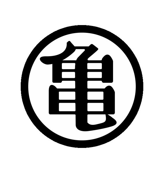 símbolo kame dragon ball pegatina