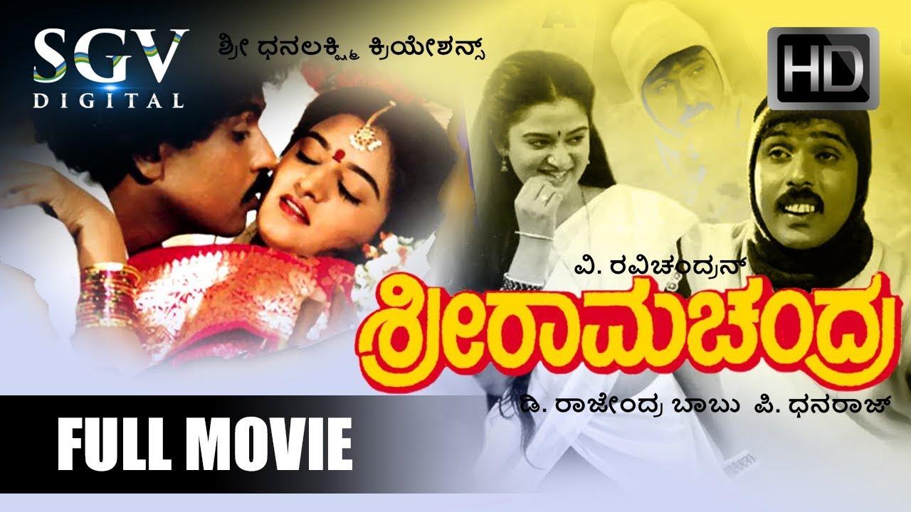 Crazy Star Ravichandran Movies - Sriramachandra Kannada Full Movie | Kannada  Movies Full