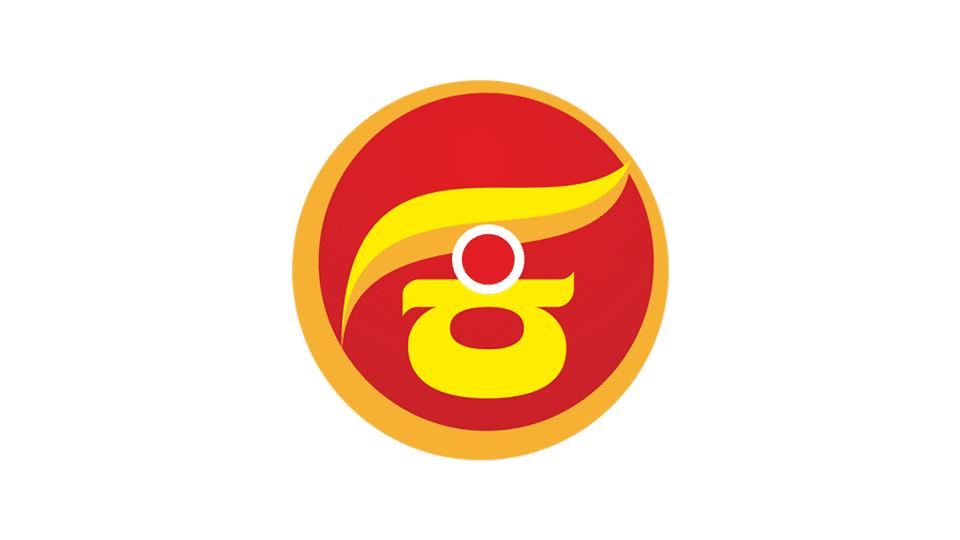 Kannada through ears