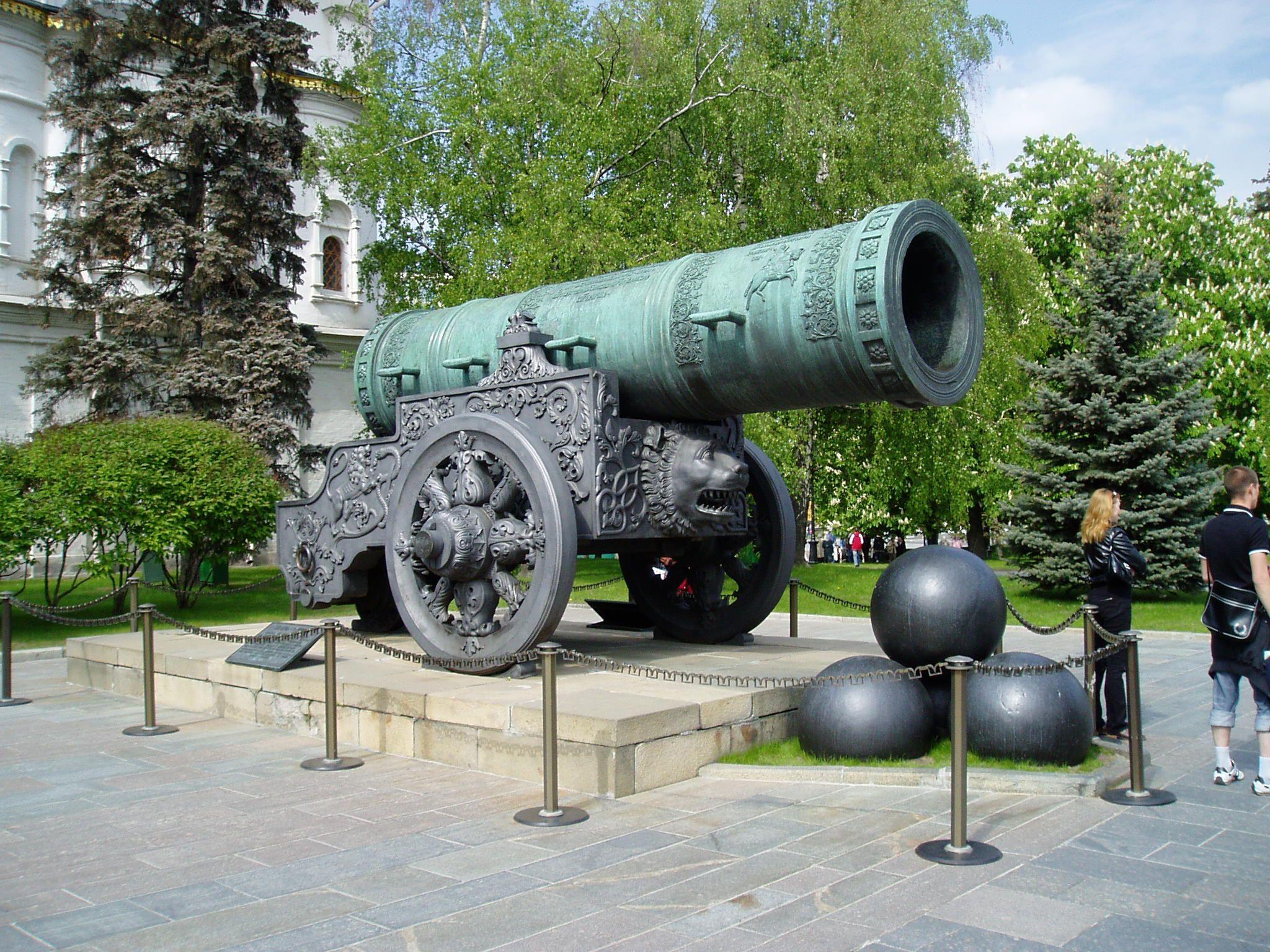 File:Moskau-Grosse-Kanone Mai 08.jpg