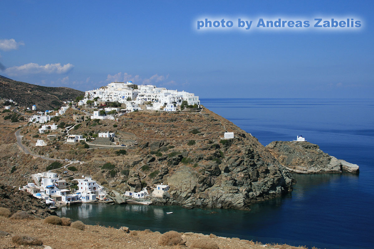 The village of Kastro and the small port of Seralia in Sifnos