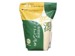 Image is loading NIIGATA-KENBEI-034-KOSHIIBUKI-034-Japanese-White-Sushi-