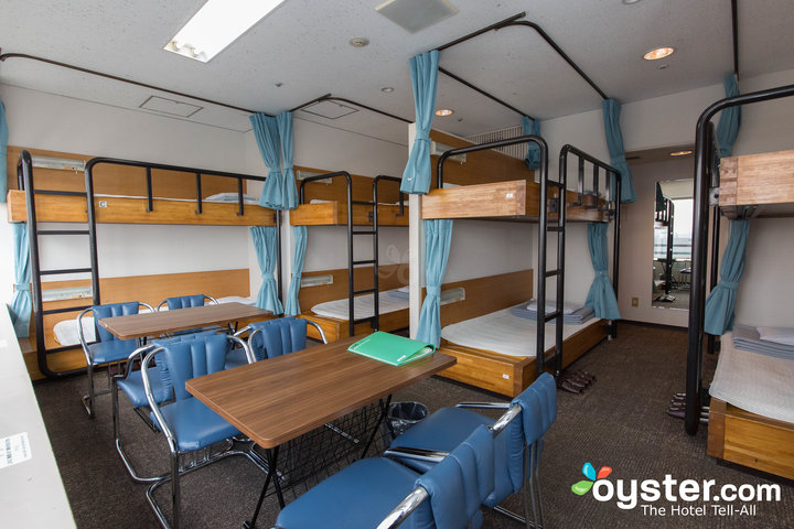The Eight Person Dormitory at the Tokyo Central Youth Hostel